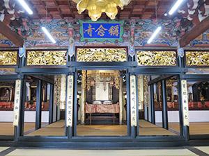 稱念寺の本堂(県教委提供)