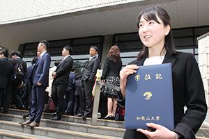 修了式を終え学位記を手にする竹田さん