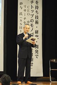 生き方と企業を語る中野会長