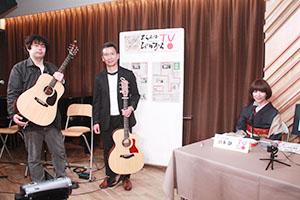 第1回に出演した(左から)田中さん、検校さん、宮本さん