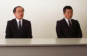 就任の抱負を語る花本新会長㊧と伊藤新理事長