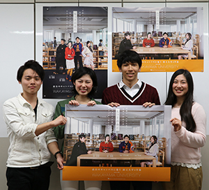 新しいポスターを手にする出演者(和歌山大学提供)