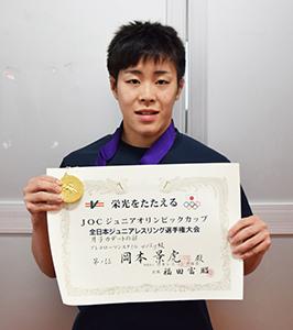 メダルと賞状を手に岡本選手