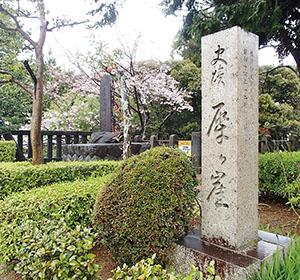 史跡「犀が崖」の石碑