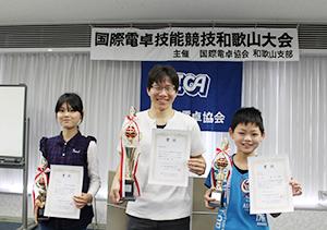 個人総合各部門で優勝した(左から)笈川さん、西さん、杉山さん