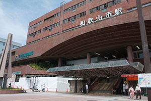 改札口が1階に移設される南海和歌山市駅