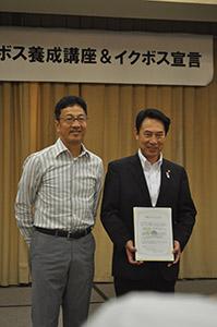 宣言書を手にした尾花市長㊨と川島さん