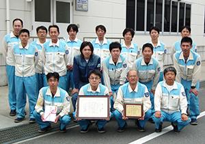 受賞した和歌山工場保安力強化プロジェクトチームの皆さん