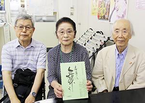 10月7日に「名月に舞う」を開く和歌山文化協会の皆さん