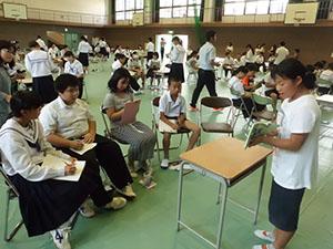 他校の児童生徒の前での発表に緊張