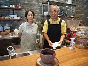 温かい笑顔とコーヒーで客を迎える平山さん夫妻