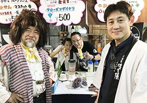 (左から)越前屋さん、小山さん、佐々木代表