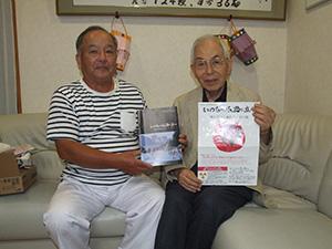 続編のパンフレットやポスターを手にする濱さん㊧と矢間さん