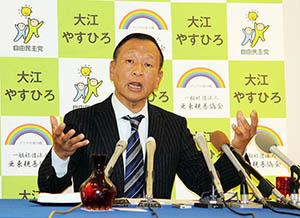 次期知事選への立候補を表明する大江氏