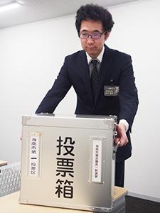 投票箱などの準備を進める市職員