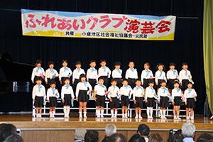 元気な合唱を発表する園児ら