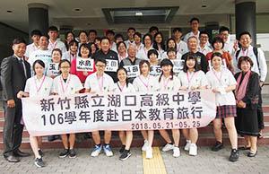 台湾の高校生とホストファミリーの皆さん