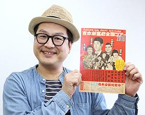来社)吉本の松浦さん