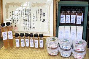 ショウガたっぷりのシロップと紀州甘辛物語3種