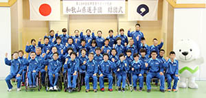 福井大会へ意気込む選手団