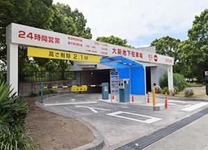 営業を再開した大新地下駐車場