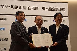 進出協定を締結した(左から)仁坂知事、吉田社長、井澗町長(県提供)