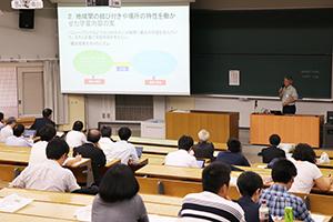 井田教授らが発表した地理教育公開講座