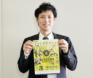 181025_堺ブレイザーズ西野さん