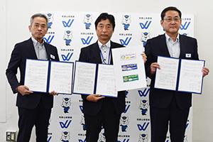 協定書を手に(左から)島部長、三木会長、榎本部長