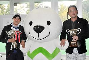 きいちゃんと一緒に2冠の大川プロ㊧アマ優勝の左近選手