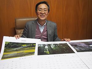 2019年のカレンダーを手に竹田専務