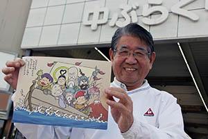 「最高の初夢で幸せな一年を」と川﨑理事長