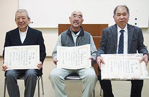 表彰状を手に(左から)一木さん、鵜殿さん、山本さん
