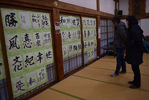 それぞれの「和歌山」が並ぶ
