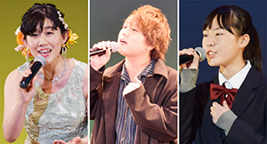 左から鎌田さん、木下さん、清水さん