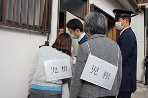 警察官と共に調査の訓練を行う児童相談所の職員ら