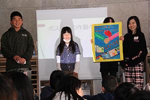加太で学んだことを発表する児童たち
