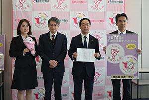 通知書を手に神吉代表(中央右)と松淵局長(中央左)