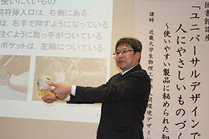 急須は右手で持つ構造になっていると話す廣川教授