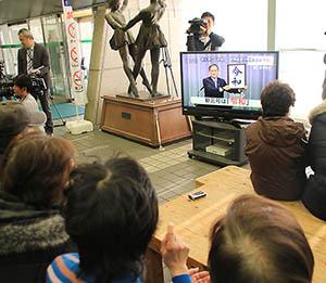 新元号発表の中継に見入る市民ら(和歌山市役所)