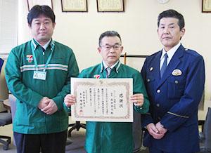感謝状を手に(左から)矢野さん、岩井店長、増田署長