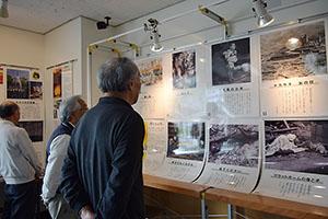 広島と長崎の様子を写した写真が並ぶ
