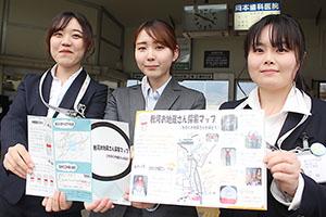 マップを作成した(左から)松野さん、貴志さん、森さん