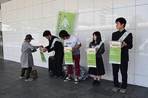 募金を呼び掛ける学生たち