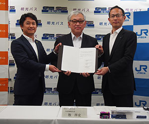協定書を手に(左から)岡田社長、牧社長、伊藤支社長