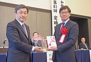 木村会長㊧から表彰を受ける秋竹社長