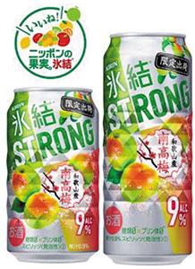 爽やかな果汁感とすっきりした飲み応えが特長