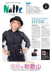 HYDEさんが表紙を飾る「Natts」6月号