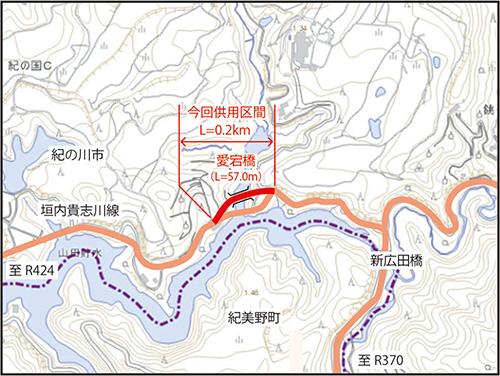一般県道垣内貴志川線「愛宕橋」