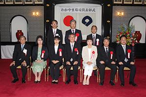 仁坂知事と表彰を受けた皆さん